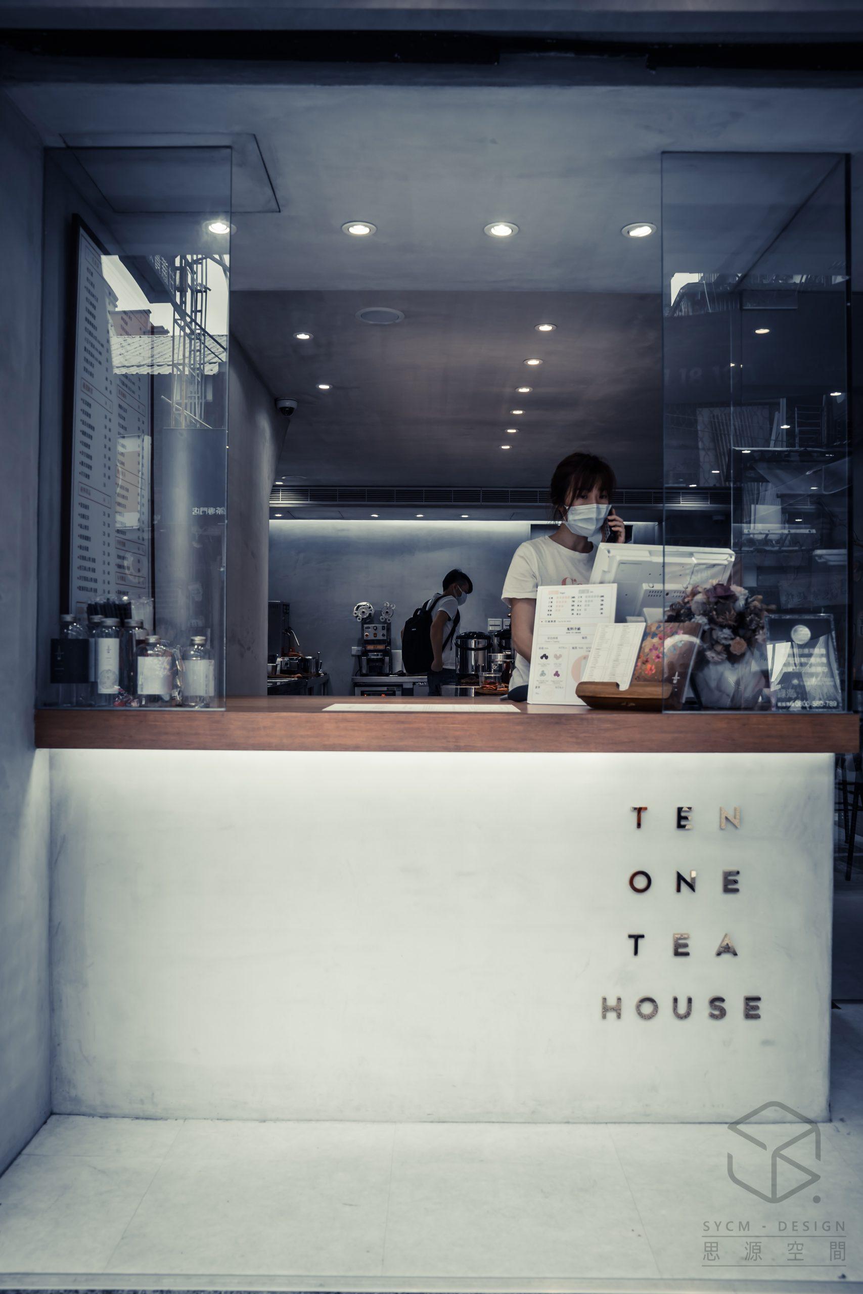 思源空間-商業空間-十一茶屋